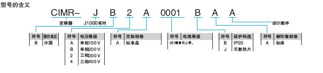 安川vs606v7接线图
